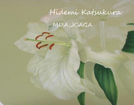IMG_7935 - コピー