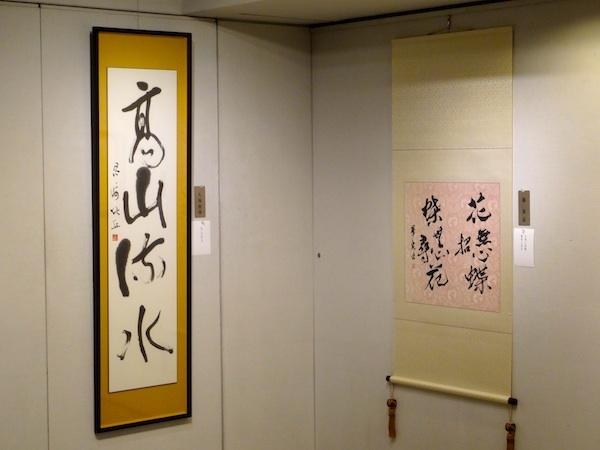 第49回青硯同人展02