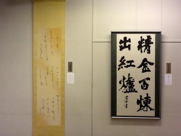 第49回青硯同人展03