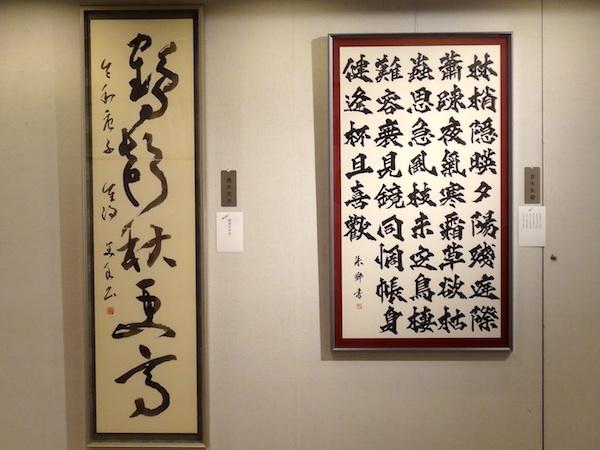 第49回青硯同人展04