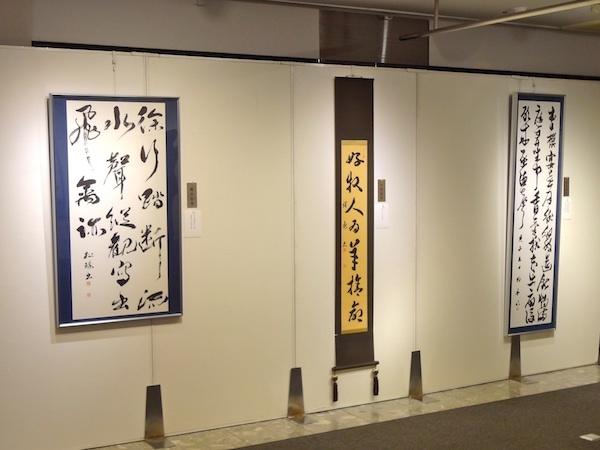 第49回青硯同人展05