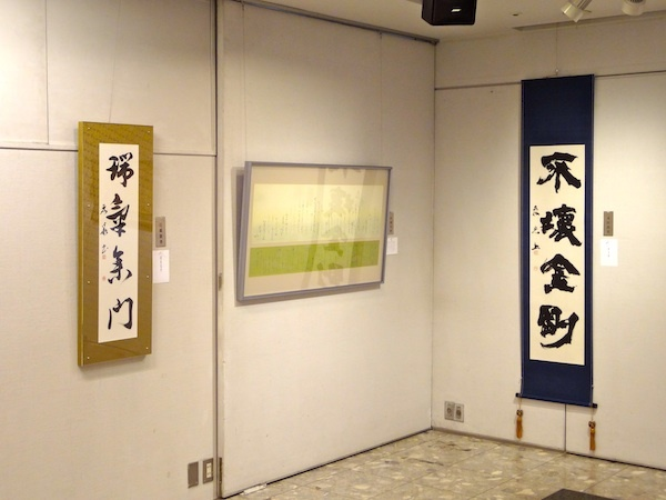 第49回青硯同人展06