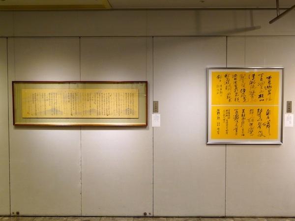 第49回青硯同人展07