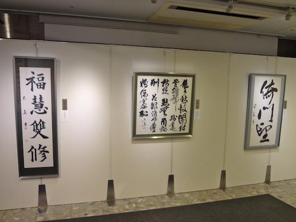 第49回青硯同人展09