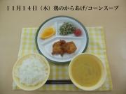 14(木)_R