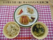 15(金)_R