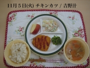 5(火)_R