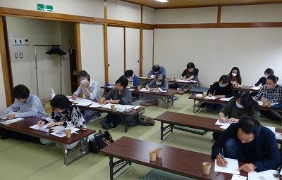 松本市R021003