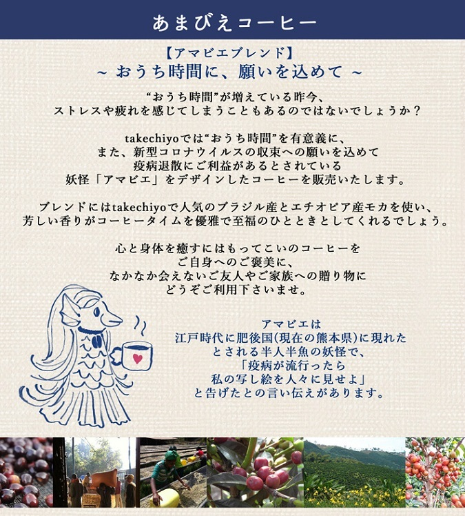 ボートレース大村・コーヒー1