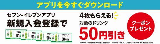 セブンイレブン 700 円 くじ 2020