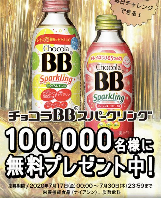 Bb 丸亀