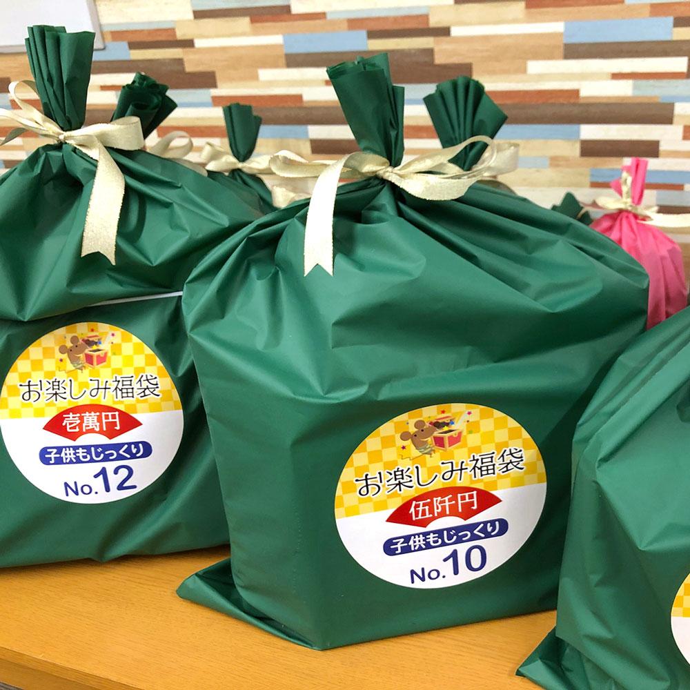 2020-06-10-福袋いっぱい-wh1000