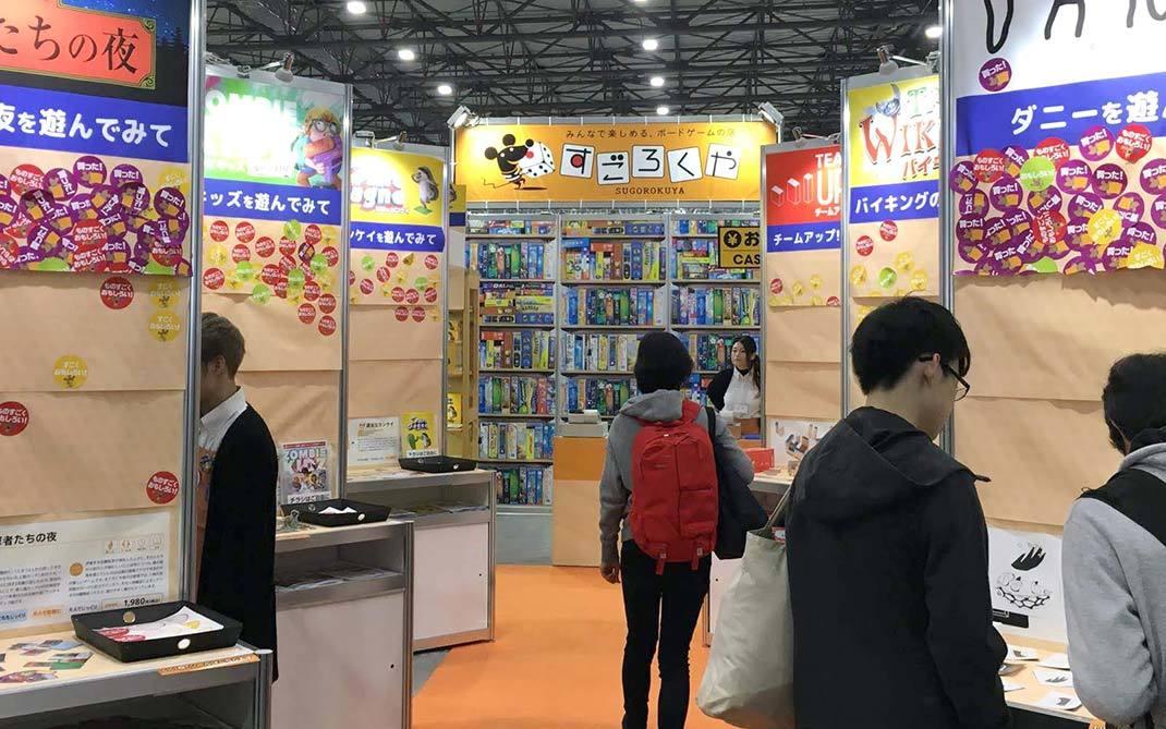2019-11-23-ゲームマーケット2019秋すごろくやブース-w1070