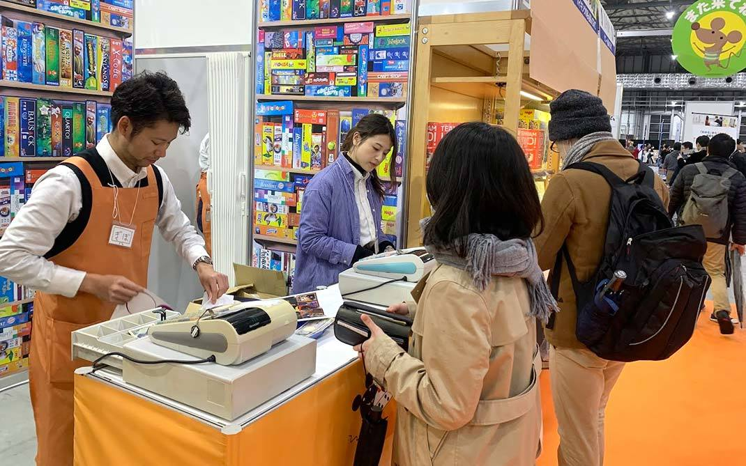 2019-11-23-ゲームマーケット2019秋すごろくやレジ-w1070