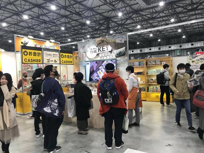 2019-11-23-ゲームマーケット2020秋すごろくやブース-w1070