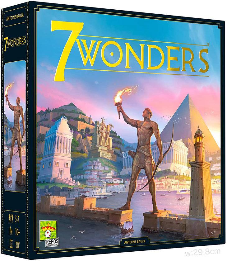 世界の七不思議(第二版):箱
