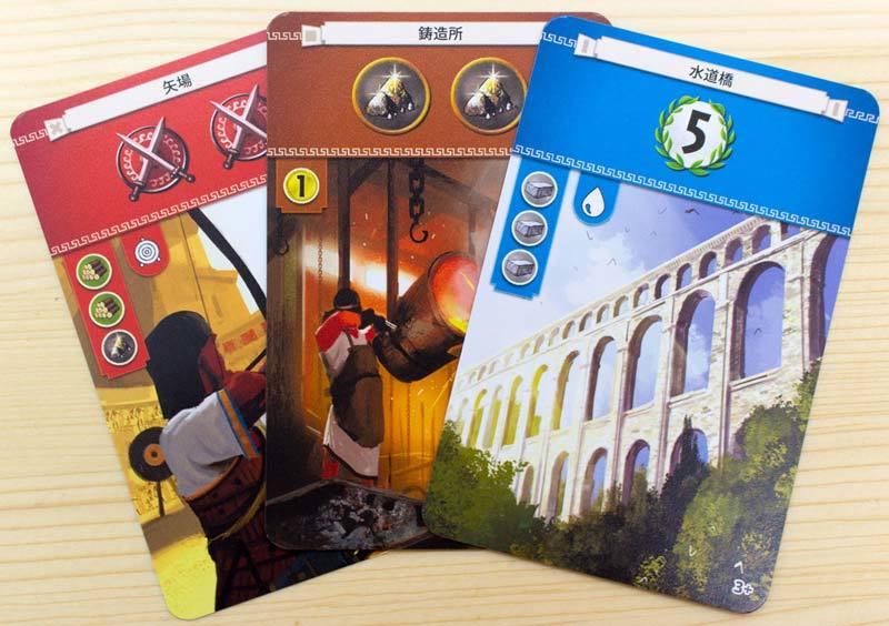世界の七不思議(第二版):カード