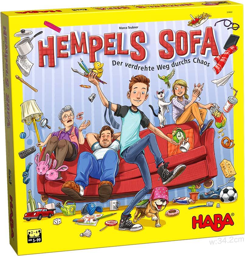 ヘンペルのソファ:箱