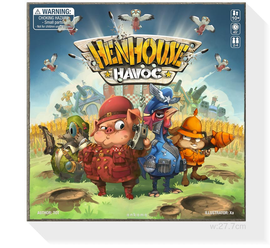 ヘンハウスハボック:箱