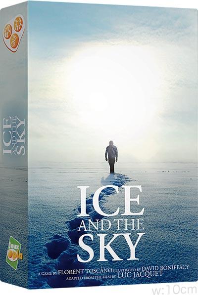 氷河と空:箱