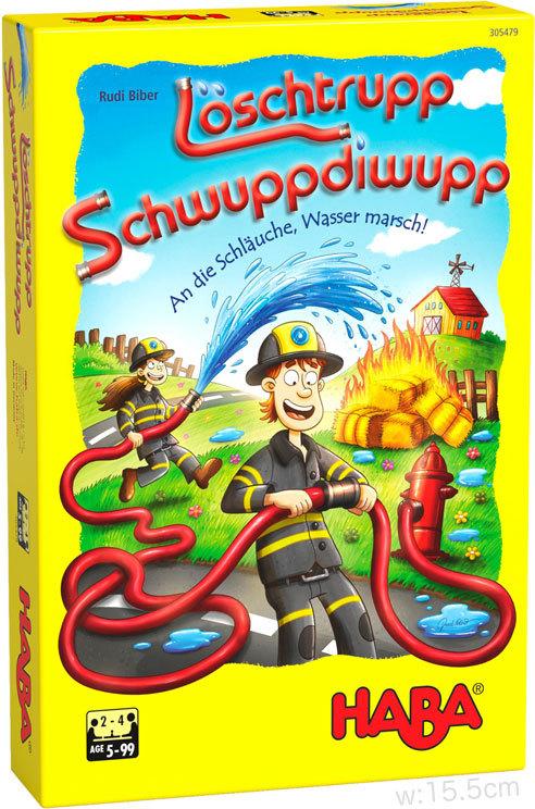 急いでつなげ消防隊:箱