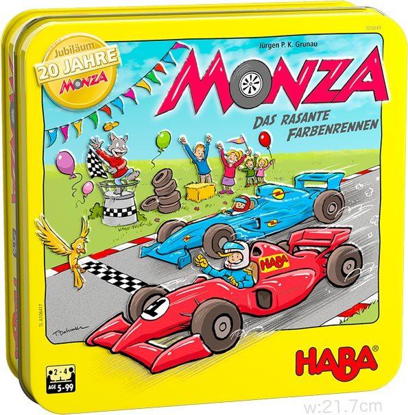 モンツァ20周年記念版:箱