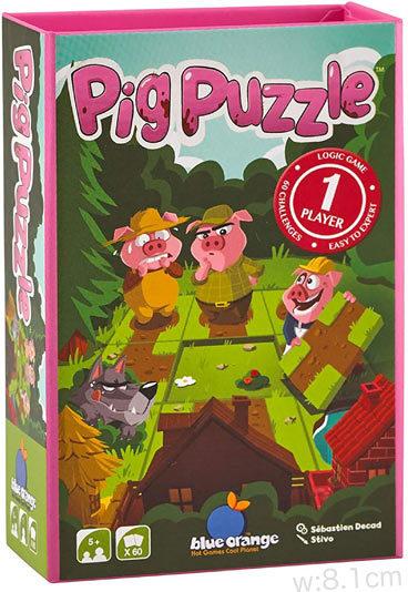 ピッグパズル:箱