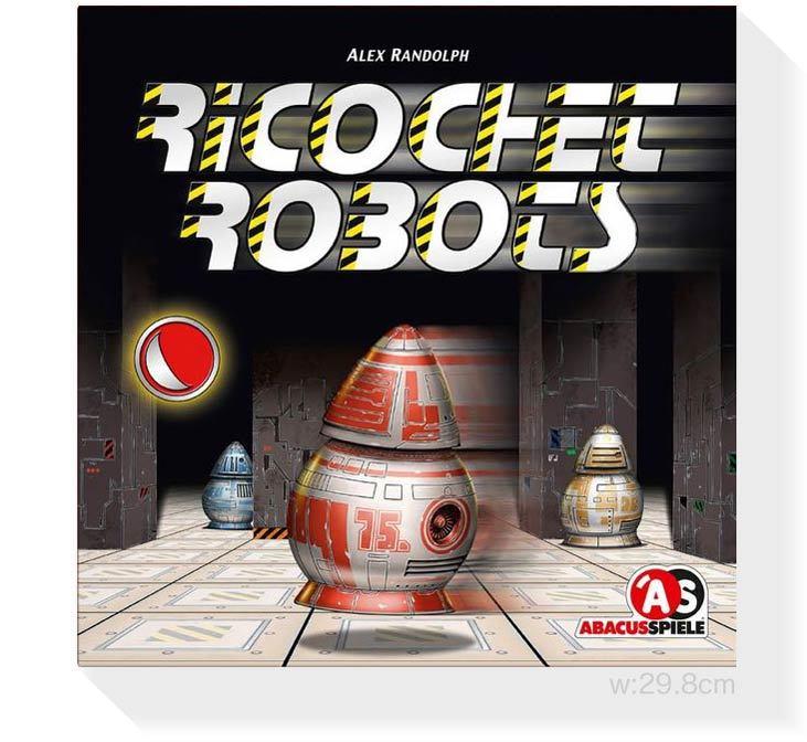 ハイパーロボット(2013):箱