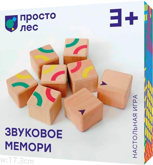 サウンドメモリーキューブ:箱