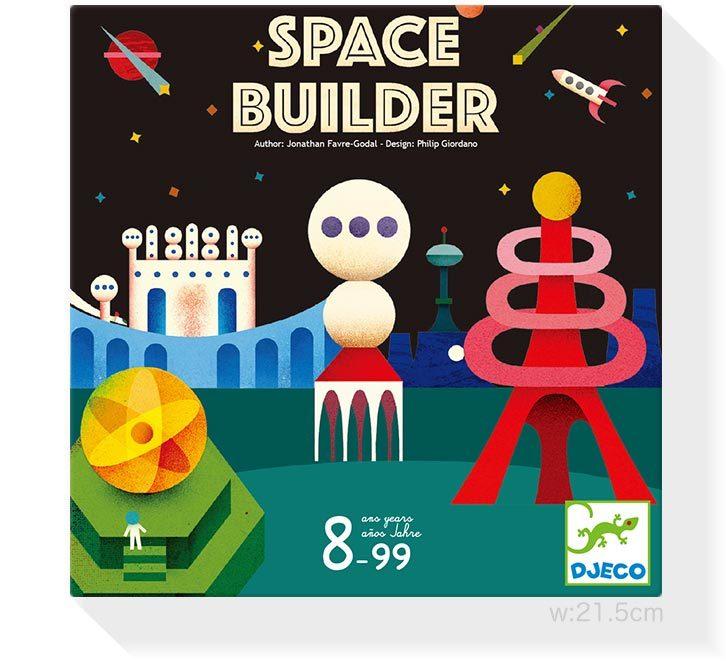 スペースビルダー:箱