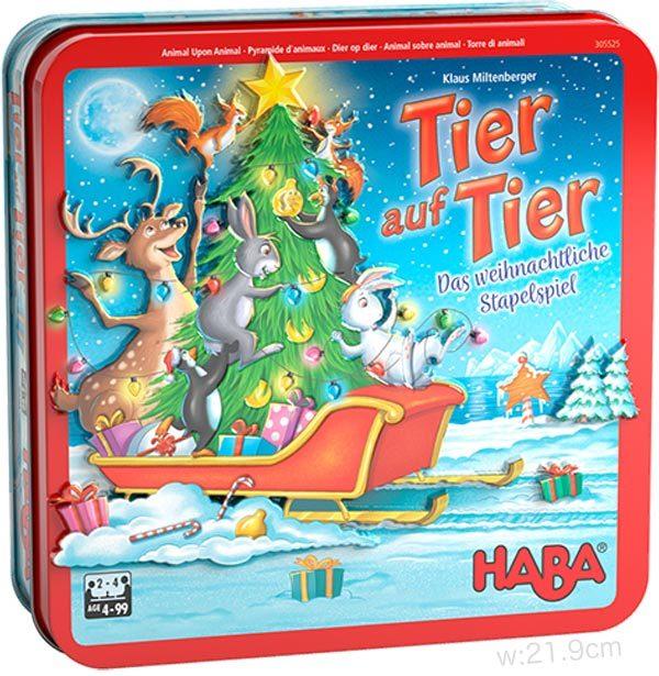 ワニに乗る?クリスマスエディション:箱