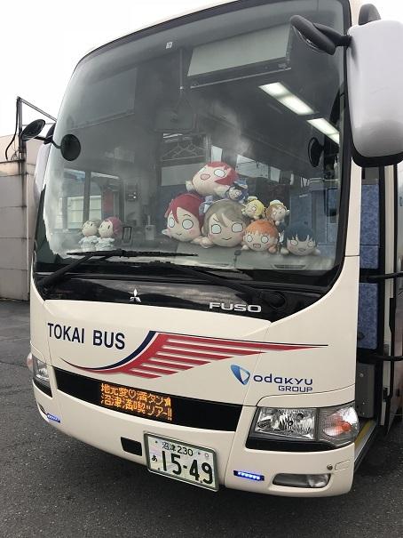 20201107tokaibus (9)