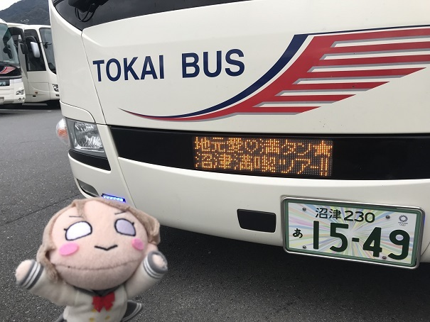 20201107tokaibus (1)