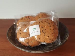 チアシードのクッキー