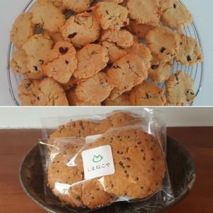 いちじくとこけもものクッキー&チアシードのクッキー