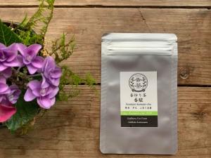 香駿釜炒り茶2020