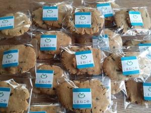 藍のクッキー集合