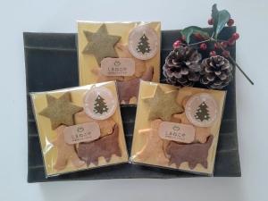 クリスマスクッキーセット2020