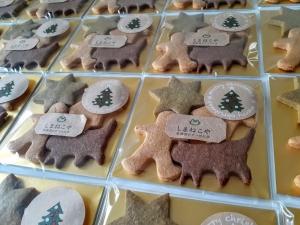 クリスマスクッキーセット2020a