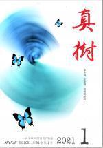 EPSON001_2020_1_表紙_convert_20201228114443