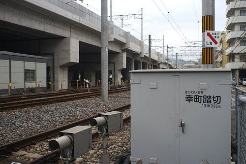 200328_08.jpg