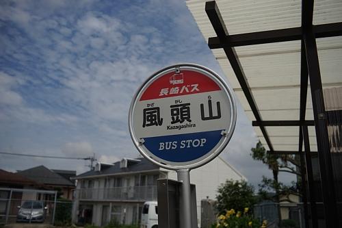200718_01.jpg