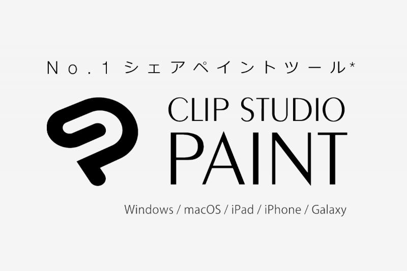 Clip_studio_paint_000.png