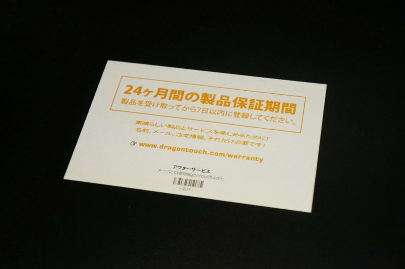 DragonTouch_NotePad_102_010.jpg