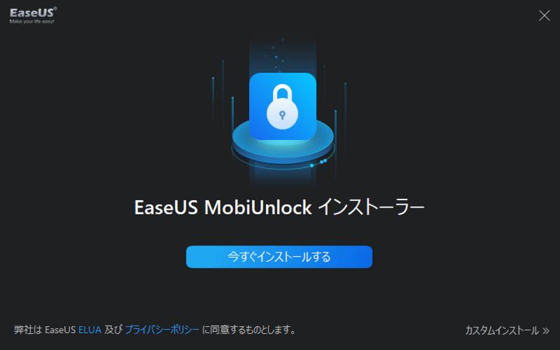 EaseUS_MobiUnlock_030.png