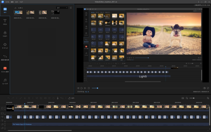 EaseUS_Video_Editor_Pro_012.png