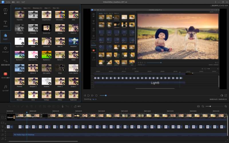 EaseUS_Video_Editor_Pro_014.png