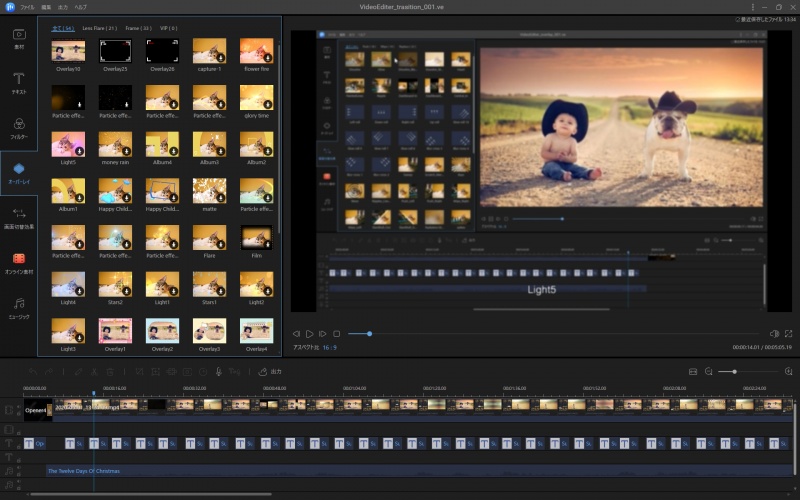 EaseUS_Video_Editor_Pro_015.png
