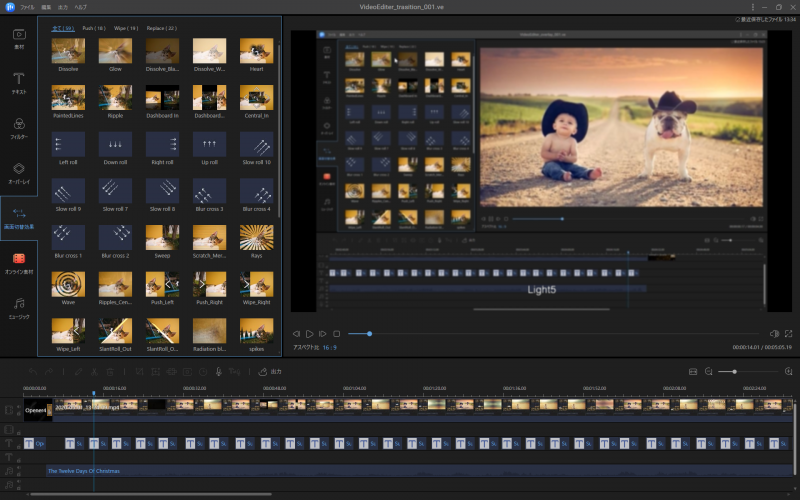 EaseUS_Video_Editor_Pro_016.png