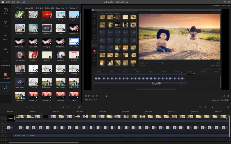 EaseUS_Video_Editor_Pro_018.png